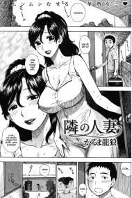 Truyện hentai Cô hàng xóm