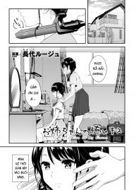 Onee-chan no Kowai Kisu