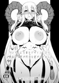 Randamu ni Seimei o Dezain Shitara Ningen ni de Kōbi ga Sukina Osu ga Dekimashita (Fate/Grand Order)