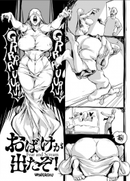 Truyện hentai Fear and Scream