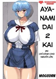 Truyện hentai Ayanami Dai