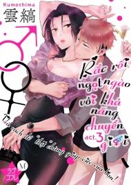 Truyện hentai Rắc rối ngọt ngào với khả năng chuyển giới - Và cách để