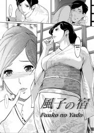 Truyện hentai Fuuko no Yado