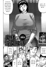 Truyện hentai Cách tiếp khách bằng tình dục của vợ tôi