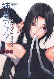 Truyện hentai Kyo-dai After