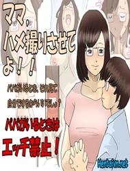 Truyện hentai Mama, Hamedori Sasete yo