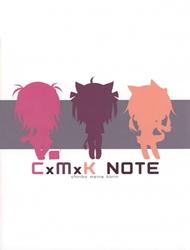 CxMxK NOTEs