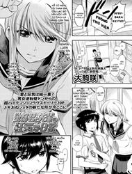 Chị Senpai và bé Kouhai dễ thương!