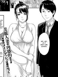 Truyện hentai Lewd Pregnancy Contract