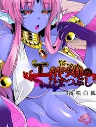 Echidna-sama giết thời gian