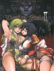 Truyện hentai Victim Girls 2 - Bot Crisis- (Ragnarok Online)