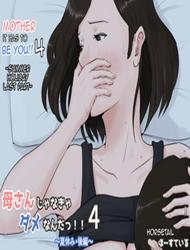 Truyện hentai Kaa-san Janakya Dame Nanda!! 4 ~Natsuyasumi Kouhen~