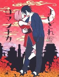 Yoi Dore Romanchika | Good Romantica (Naruto)