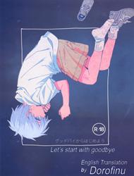 Goodbye kara Hajimeyou