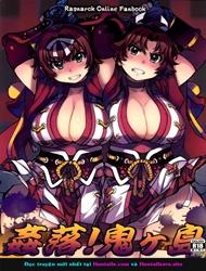 Onigashima (Ragnarok Online)